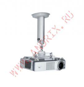 Потолочный кронштейн SMS Projector (длина штанги: 75 мм, silver)